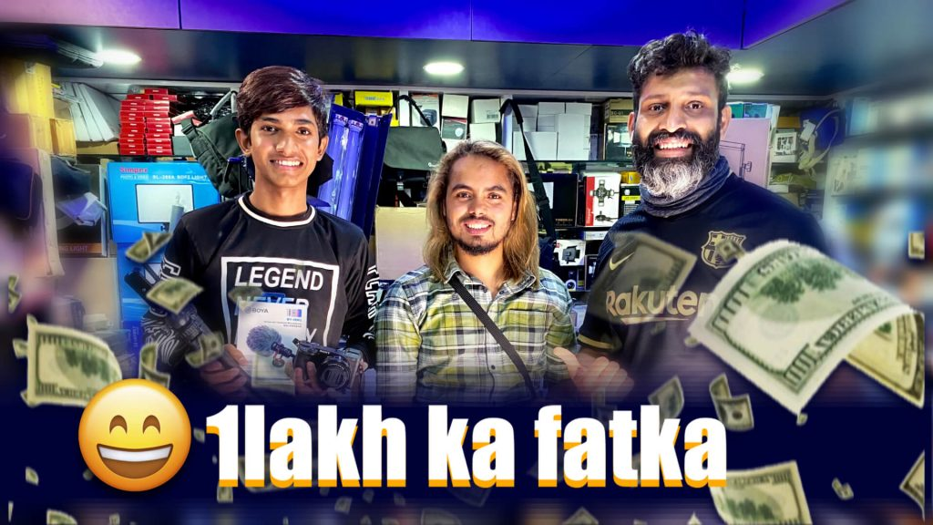 We Spent Rs 1 Lakh for Vlogging Equipment